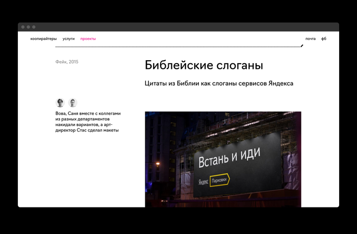 coopywriters.ru 4
