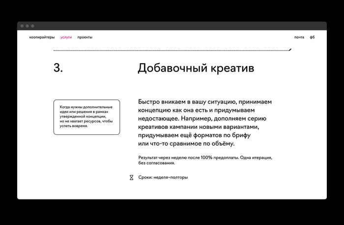 coopywriters.ru 5
