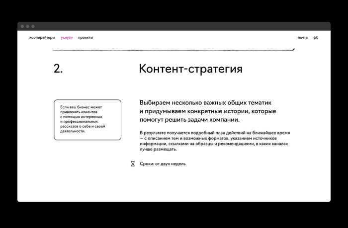 coopywriters.ru 6