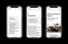 coopywriters.ru