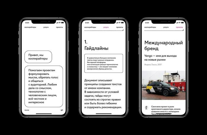 coopywriters.ru 7