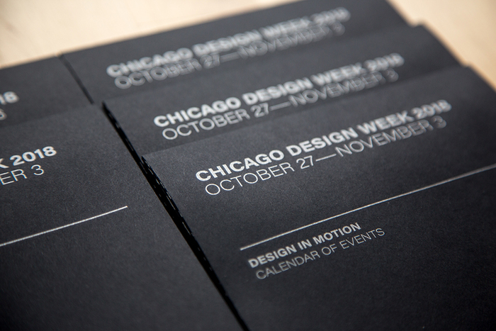 Chicago Design Week 2018: Design in Motion 3