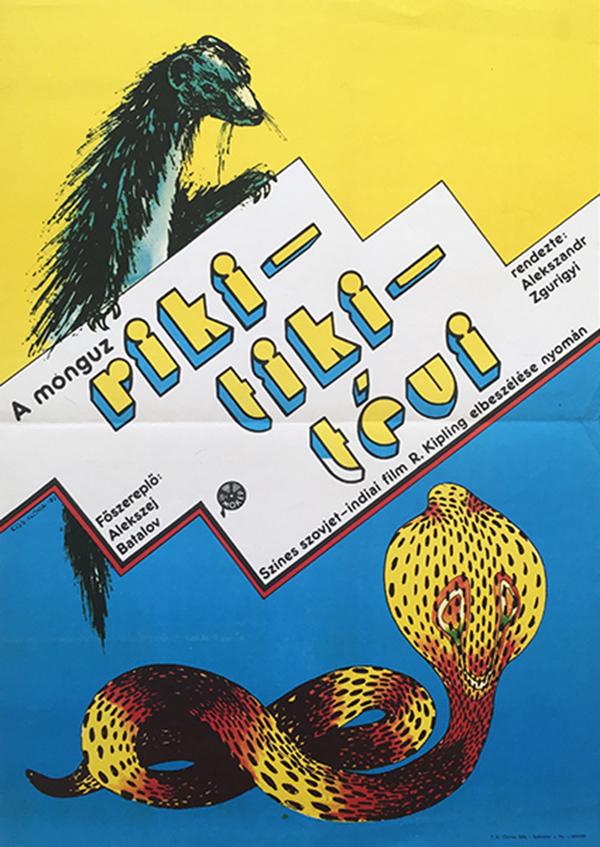 Riki-Tiki-Tévi (1979) Hungarian movie poster 1