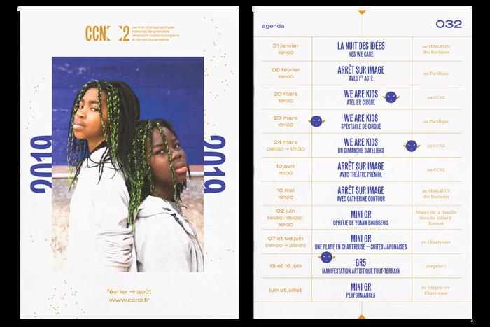 CCN2 — Centre Chorégraphique National de Grenoble 8
