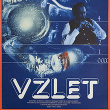 <cite>Vzlyot</cite> (1979) Czechoslovak movie poster