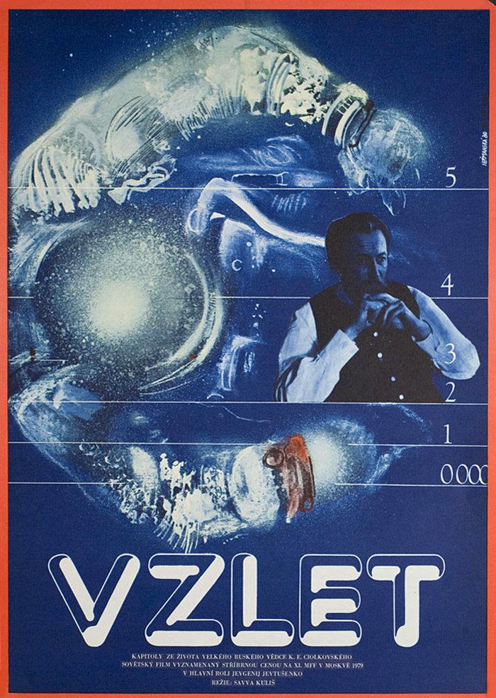 Vzlyot (1979) Czechoslovak movie poster 1