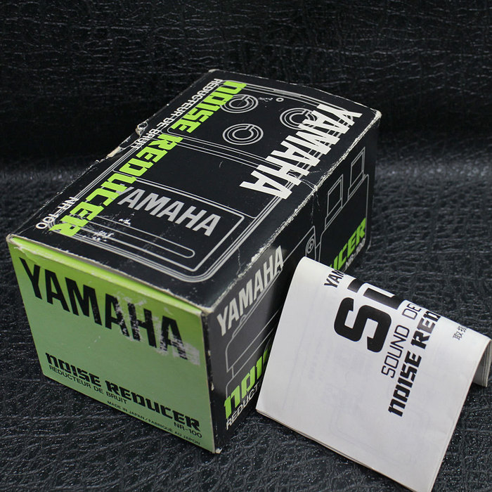 Yamaha SDS 100 series guitar effect pedals 5