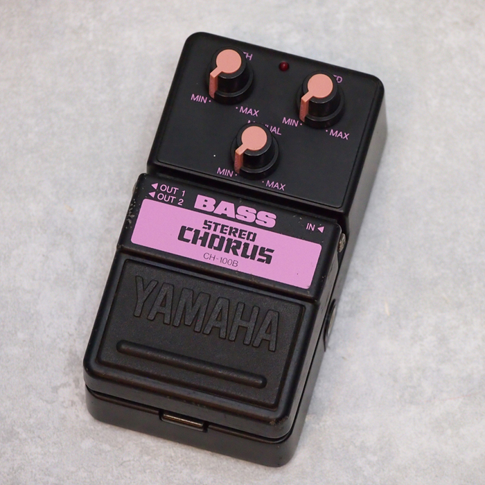Yamaha SDS 100 series guitar effect pedals 6