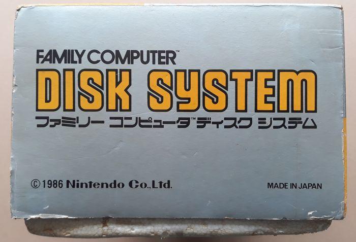 Nintendo Famicom Disk System logo 2