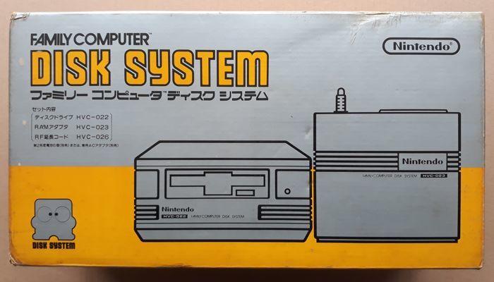 Nintendo Famicom Disk System logo 1