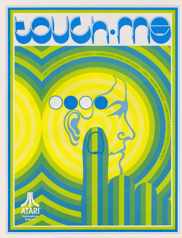 Atari Touch Me poster 1