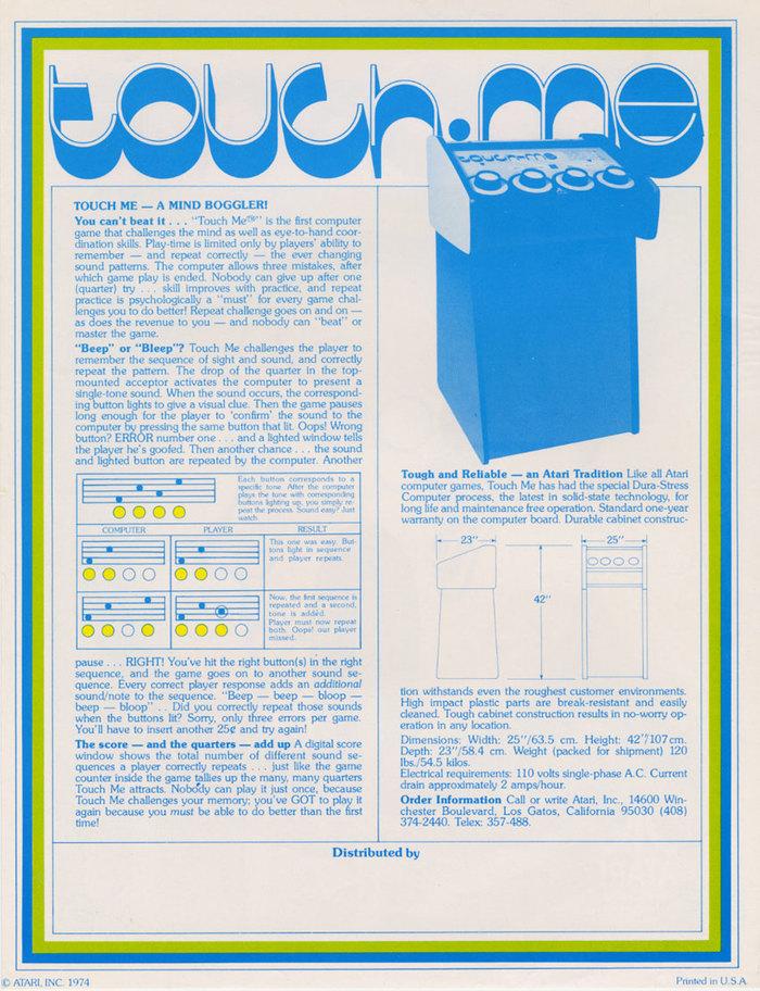 Atari Touch Me poster 2