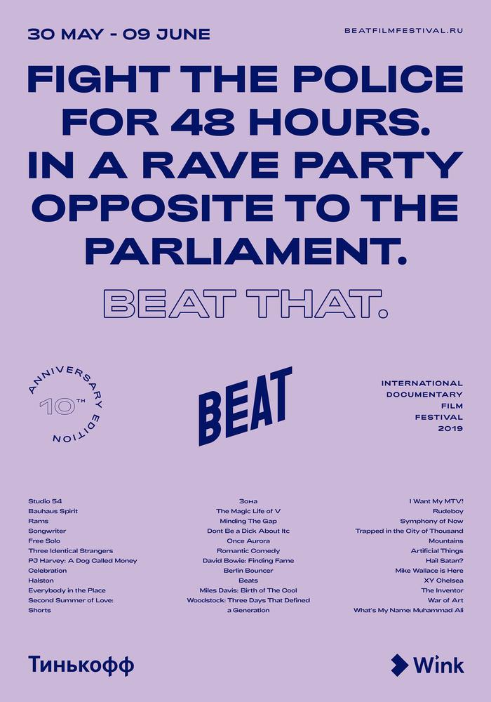 Beat Film Festival 2019 6