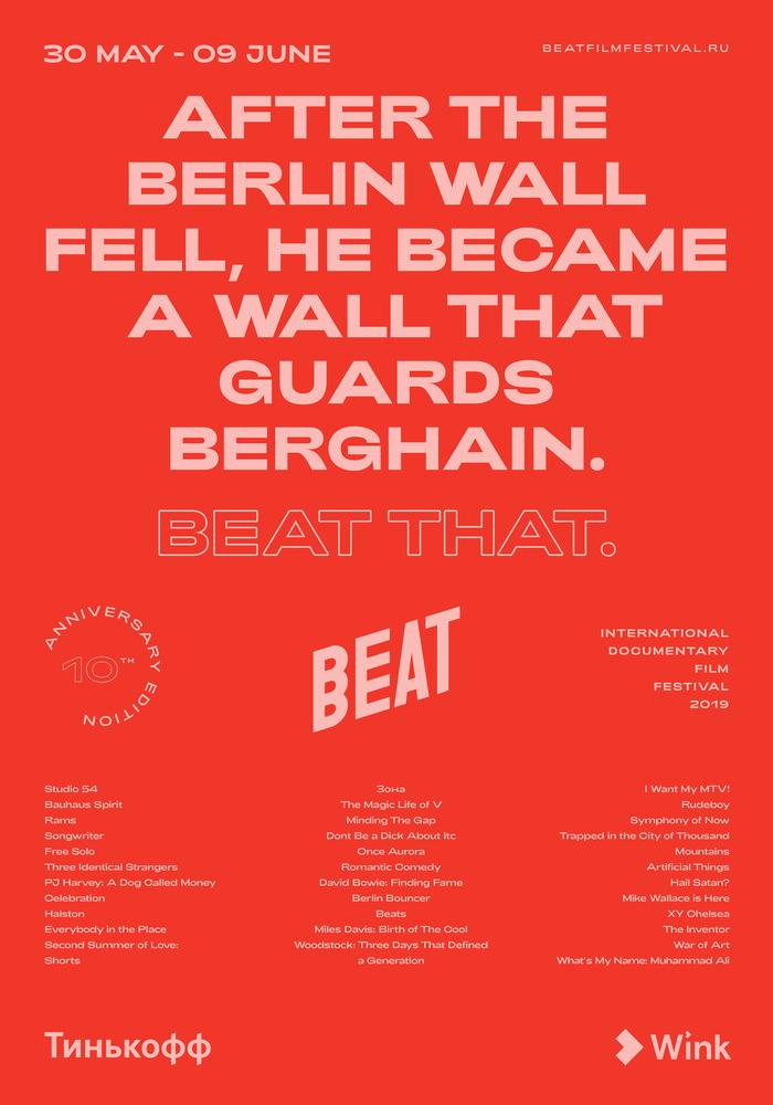 Beat Film Festival 2019 7