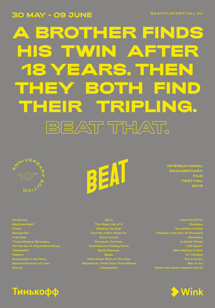 Beat Film Festival 2019 8