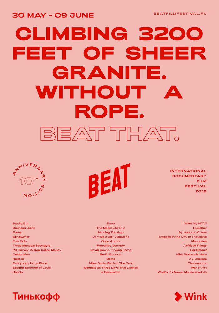 Beat Film Festival 2019 9