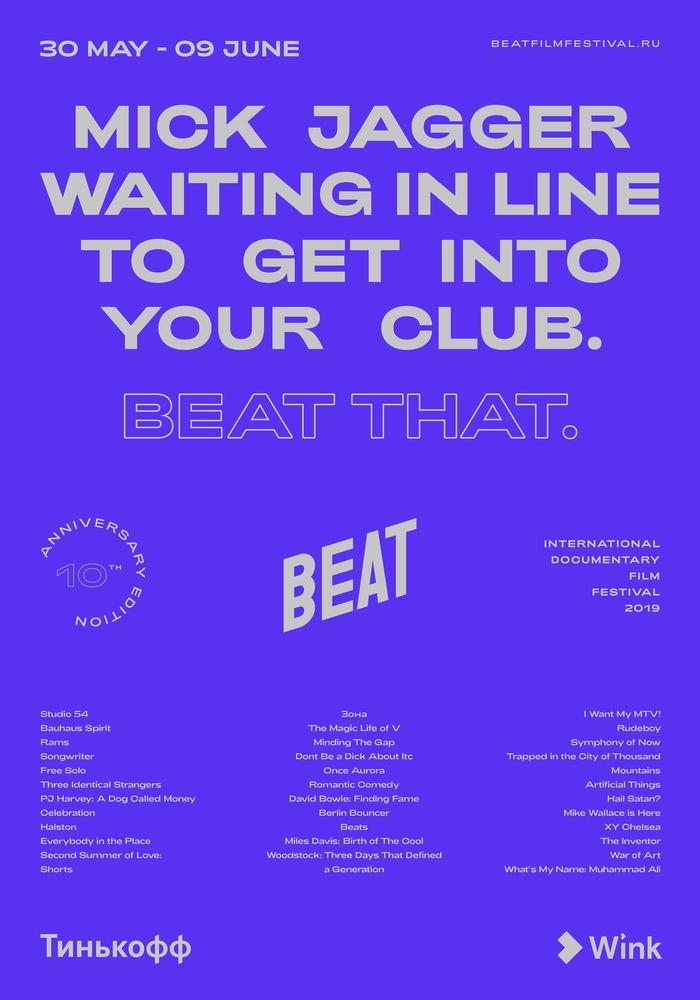 Beat Film Festival 2019 10