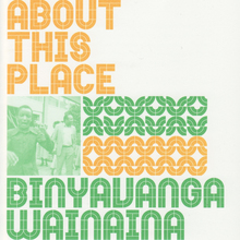 <cite>One Day I Will Write About This Place</cite> by Binyavanga Wainaina (Granta)
