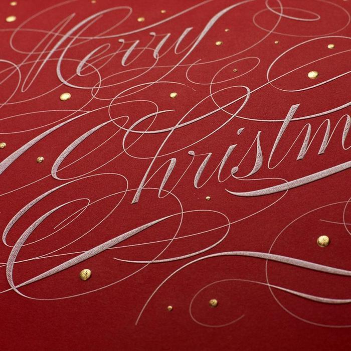 Merry Christmas card 1