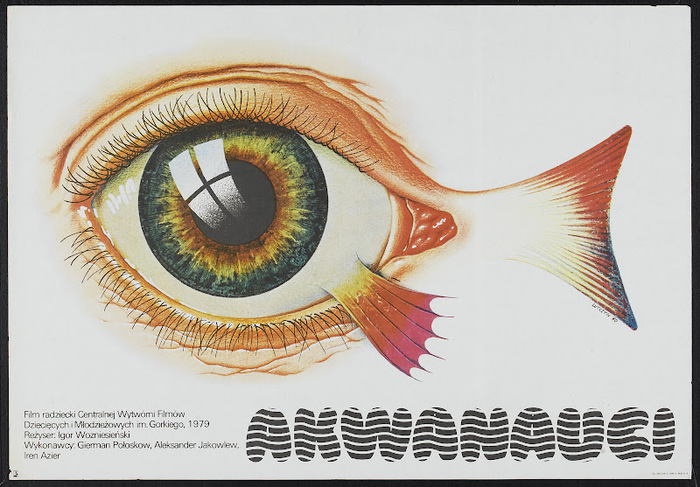 Akwanauci Movie Poster