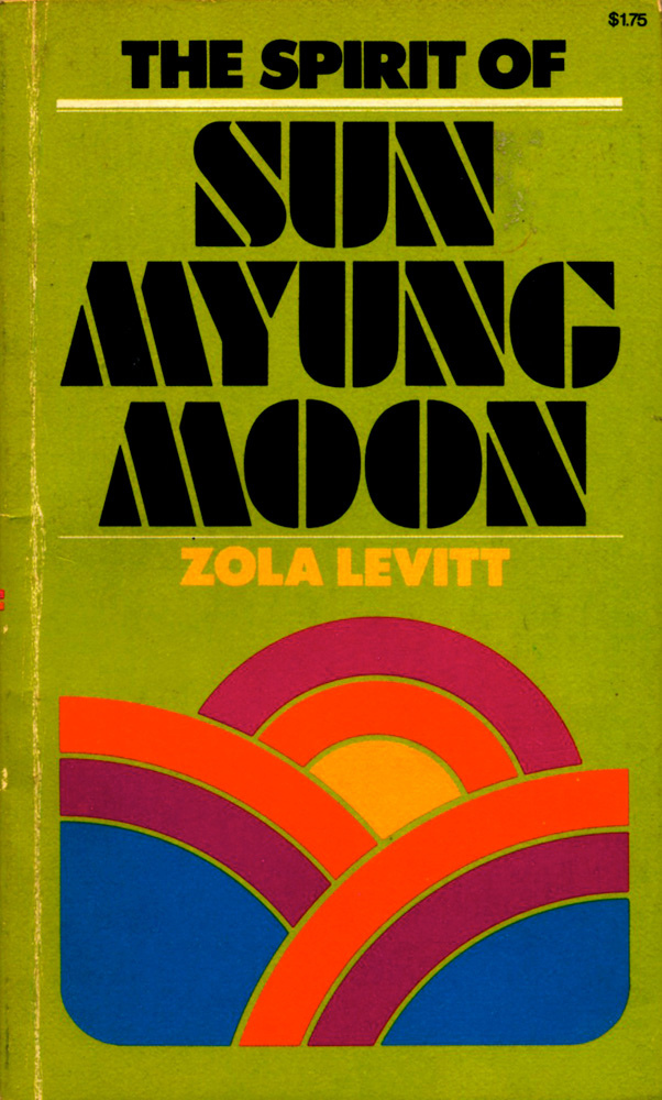 The Spirit of Sun Myung Moon book cover