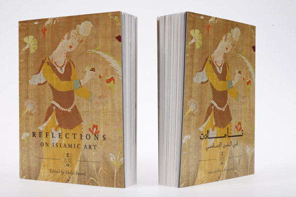 Reflections on Islamic Art 4