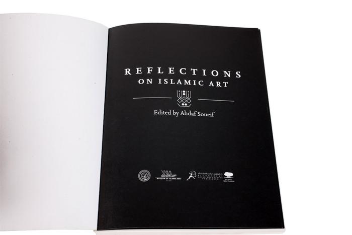 Reflections on Islamic Art 5