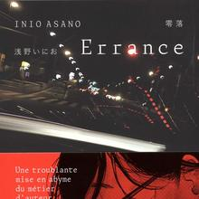 <cite>Errance</cite> and <cite>Solanin</cite> by Inio Asano (French edition by Kana)