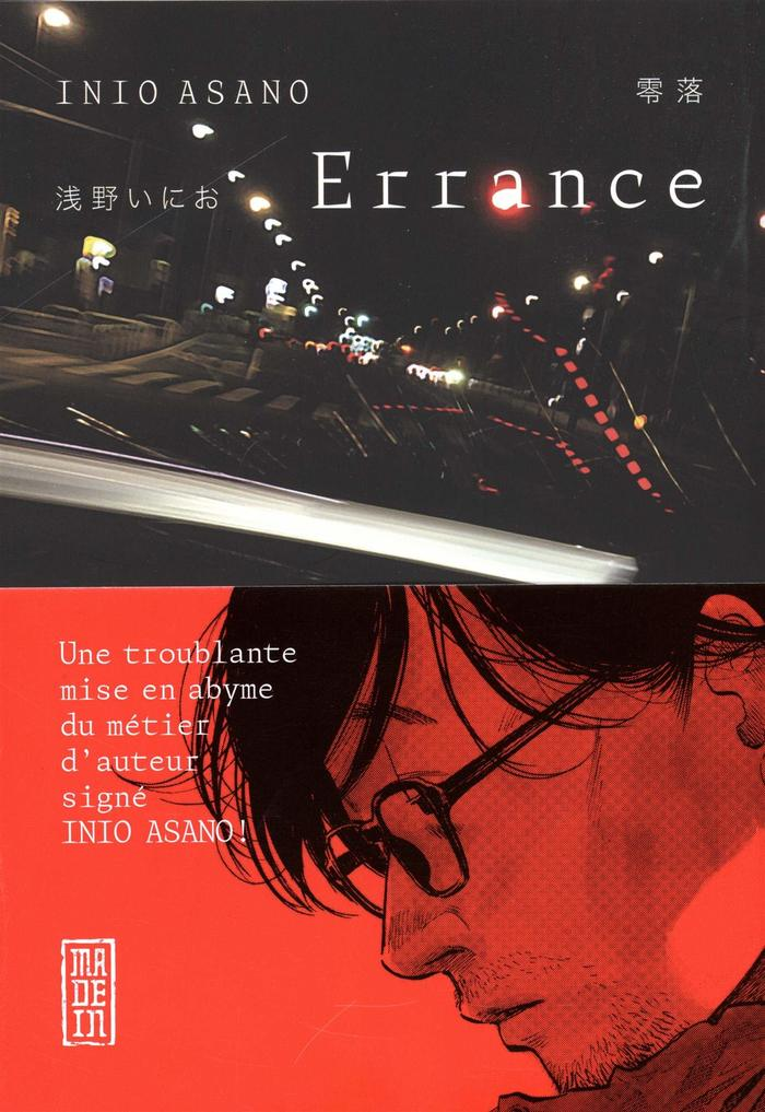 Errance and Solanin by Inio Asano (French edition by Kana) 1