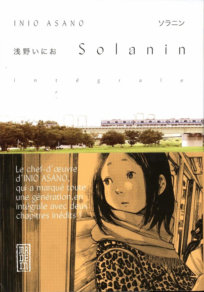 Errance and Solanin by Inio Asano (French edition by Kana) 4