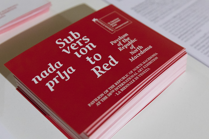 Subversion to Red by Nada Prlja. Pavilion of Macedonia, Venice Biennale 2019 4