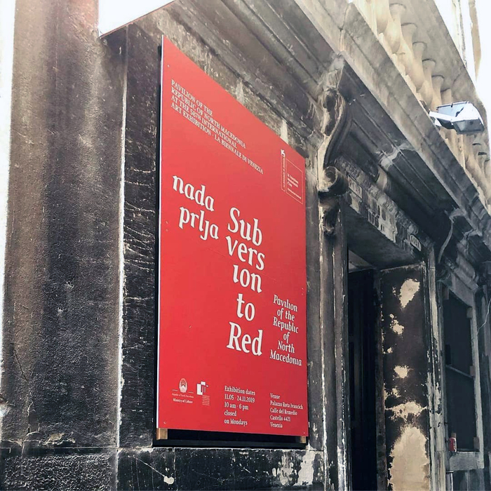 Subversion to Red by Nada Prlja. Pavilion of Macedonia, Venice Biennale 2019 3