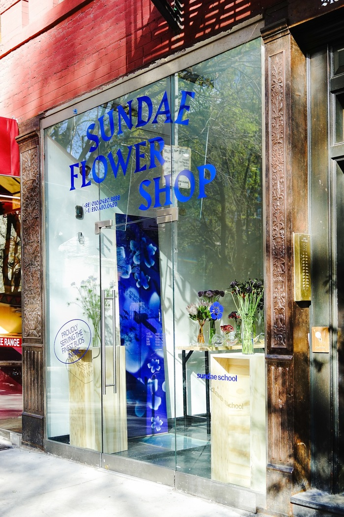 Sundae Flower Shop — Pop-up shop in New York