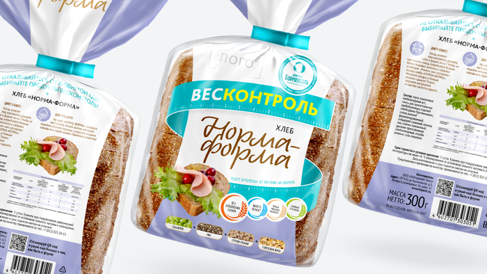 Leipurin weight control bread 1