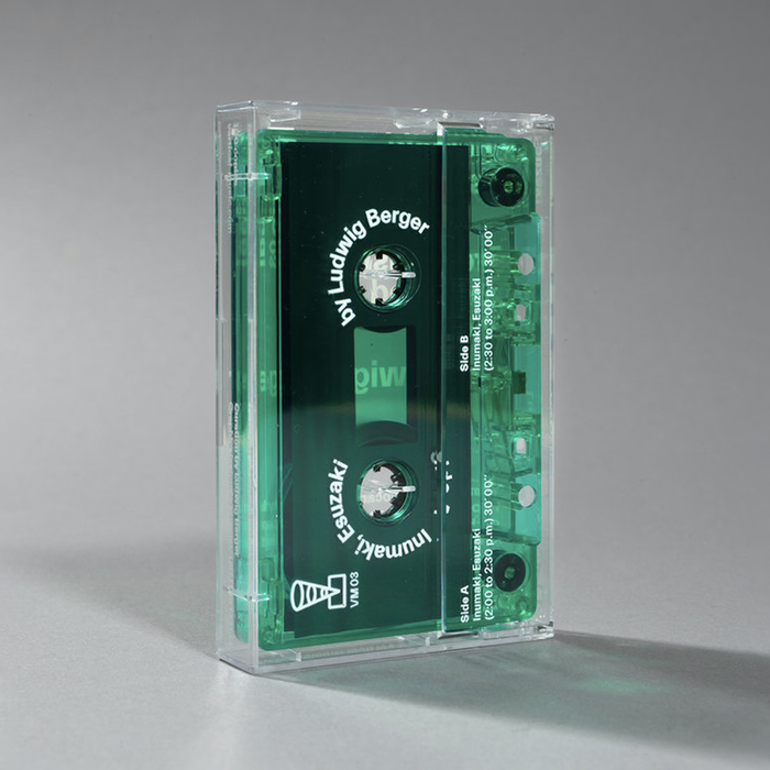 Vertical Music tape batch 01–03 6