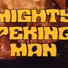<cite>Mighty Peking Man</cite> (1977) trailer, Rolling Thunder Pictures (1999)