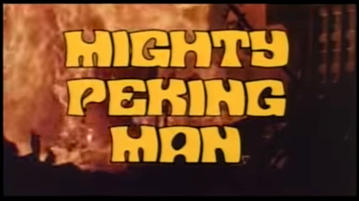 Mighty Peking Man (1977) trailer, Rolling Thunder Pictures (1999) 2