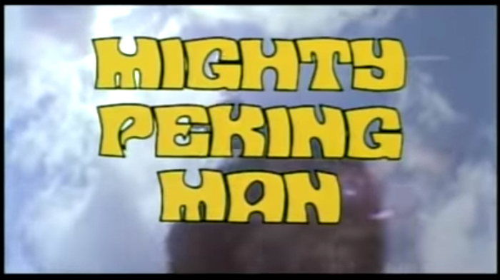 Mighty Peking Man (1977) trailer, Rolling Thunder Pictures (1999) 7