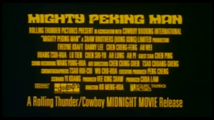 Mighty Peking Man (1977) trailer, Rolling Thunder Pictures (1999) 8