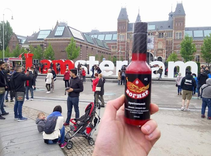Vognyar travels the world: In front of the I amsterdam sign in the Netherlands …