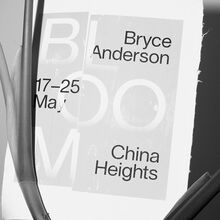 <cite>Bloom – </cite>Bryce Anderson at China Heights