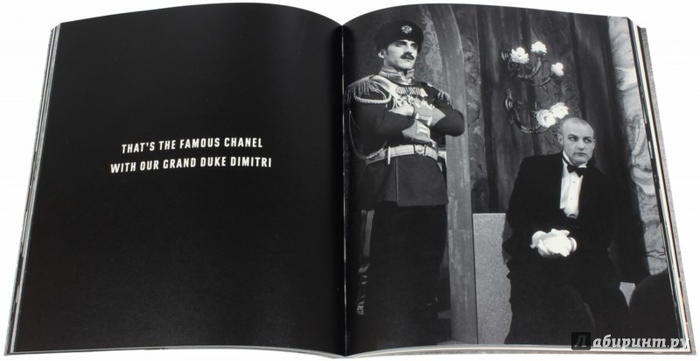 Chanel's Russian Connection – Karl Lagerfeld 2