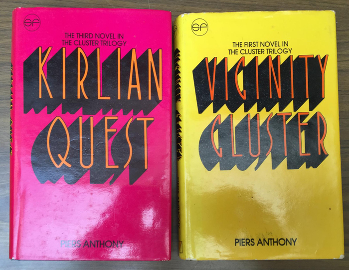 Cluster Trilogy by Piers Anthony (Millington) 2