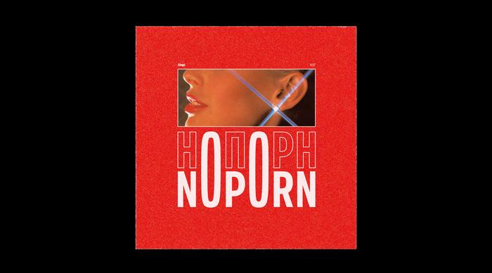 NoPorn 5