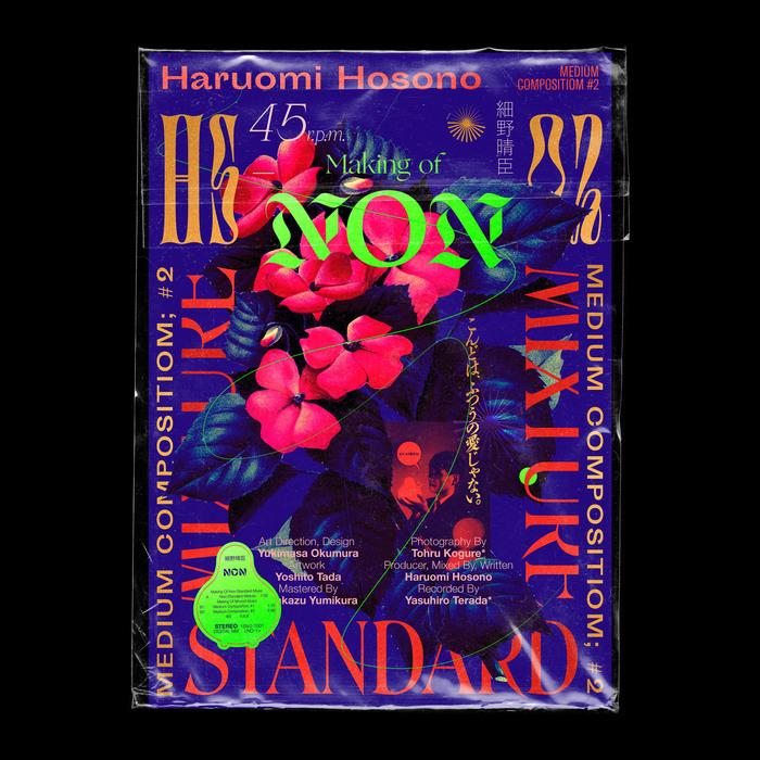 Haruomi Hosono Presents Making Of Non-Standard Music – Haruomi Hosono 2