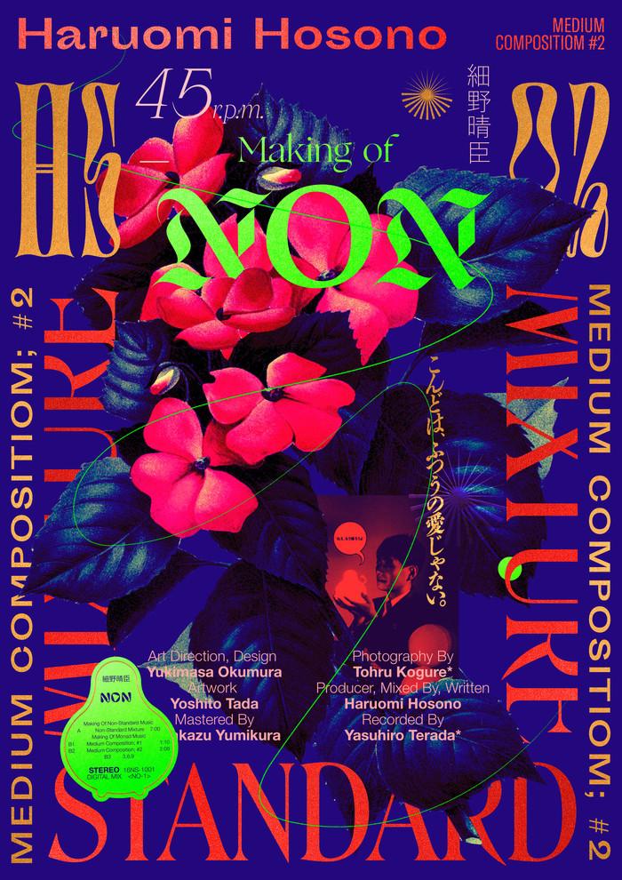 Haruomi Hosono Presents Making Of Non-Standard Music – Haruomi Hosono 1