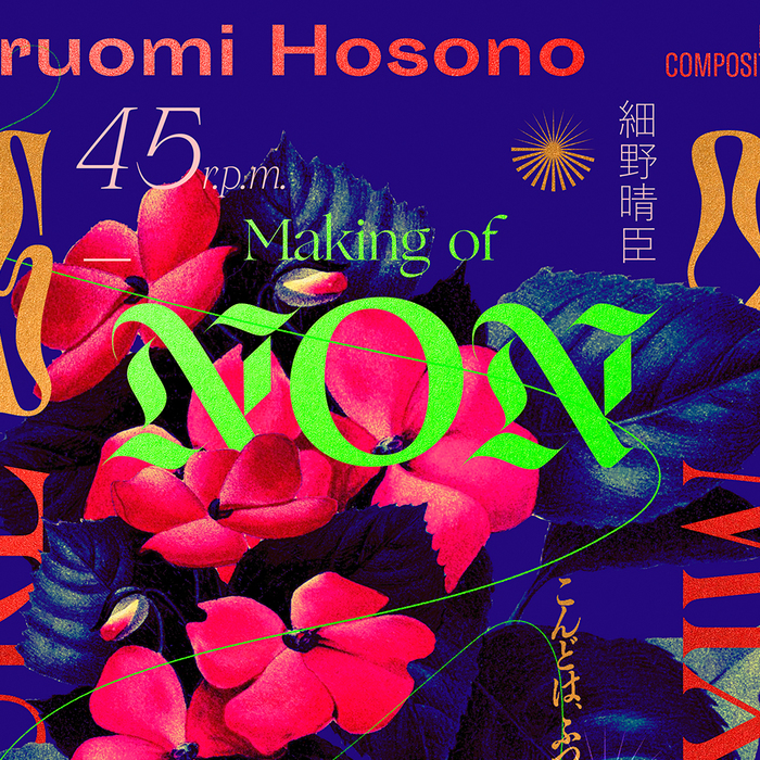 Haruomi Hosono Presents Making Of Non-Standard Music – Haruomi Hosono 4