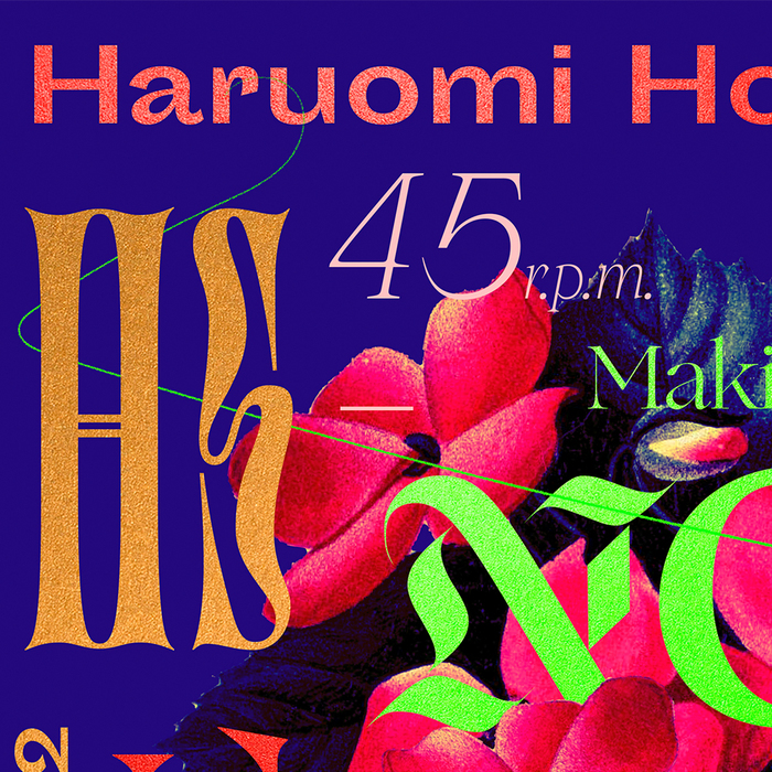 Haruomi Hosono Presents Making Of Non-Standard Music – Haruomi Hosono 3