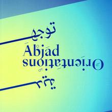 <cite>Abjad Orientations</cite>