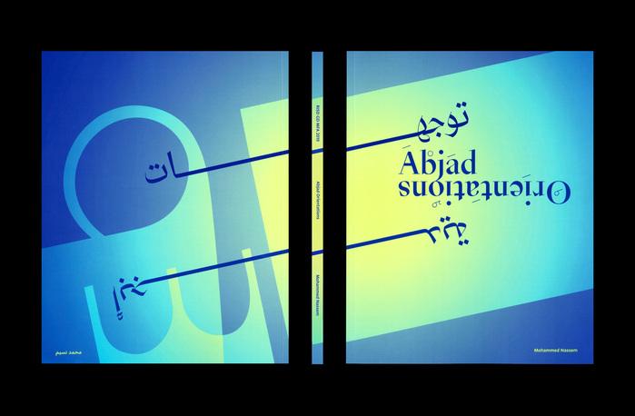 Abjad Orientations 1